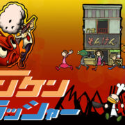 Switch用ソフト『モンケンクラッシャー』の配信日が2021年3月18日に決定!