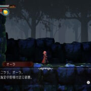 Switch&PC用ソフト『ミアステール ~デズニフの遺跡~』の公式PVが公開!
