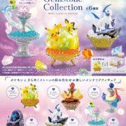 リーメントから『Pokémon Gemstone Collection』が2021年6月14日に発売決定!