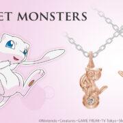 『ポケットモンスター』シリーズより「ミュウ」モチーフの新作ネックレスが2021年3月16日(火)より予約受付が開始!