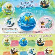 リーメントから『ポケットモンスター テラリウムコレクション 〜めぐる季節の中で〜』が2021年6月26日に発売決定!