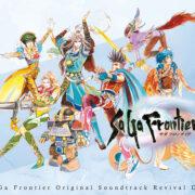 『サガ フロンティア』のゲーム映像とともに音楽が楽しめるサントラ『SaGa Frontier Original Soundtrack Revival Disc』が2021年6月2日に発売決定!