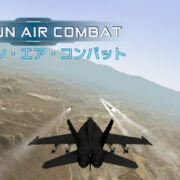Switch用ソフト『Top Gun Air Combat』が2021年3月11日に配信決定!