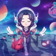 Switch用ソフト『うチューしんしゅチュー』が2021年3月18日に配信決定!
