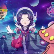 Switch用ソフト『うチューしんしゅチュー』のサウンドプレビューが公開!