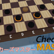 Switch用ソフト『Checkers Master (チェッカーズマスター)』が2021年4月15日に配信決定!