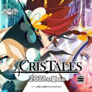 Switch版『Cris Tales』が国内向けとして2021年夏に発売決定!