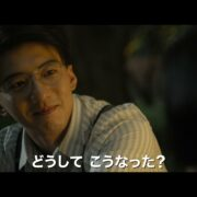 映画『返校 言葉が消えた日』の国内公開日が2021年7月30日に決定!予告映像も公開