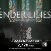 Switch版『ENDER LILIES: Quietus of the Knights』が国内向けとして2021年6月22日に配信決定!