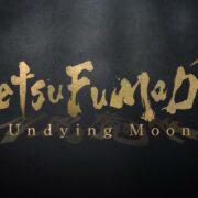 【更新】Switch&PC用ソフト『GetsuFumaDen: Undying Moon (月風魔伝)』が国内向けとして2022年に発売決定!