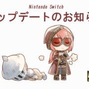 Switch版『ミアステール ~デズニフの遺跡~』でアップデート:Ver1.02が2021年4月22日から配信開始!