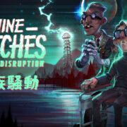 Switch版『Nine Witches: 家族騒動』が国内向けとして2021年4月15日に配信決定!