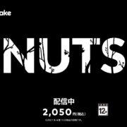 Switch用ソフト『NUTS』の「Indie World 2021.4.15」紹介映像が公開!