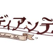 【オトメイト】『ラディアンテイル』がSwitch向けとして発売決定!