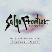 『サガ フロンティア』のゲーム映像とともに音楽が楽しめるサントラ『SaGa Frontier Original Soundtrack Revival Disc』の商品紹介PVが公開!