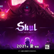 Switch版『Skul: The Hero Slayer』が国内向けとして2021年夏に発売決定!