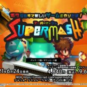Switch版『SuperMash』の遊び方紹介動画が公開!