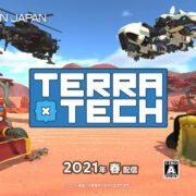 PS4&Switch用ソフト『テラテック』の「Indie World 2021.4.15」紹介映像が公開!