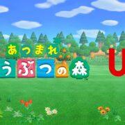 ユニクロから『あつまれ どうぶつの森』の商品が2021年4月29日より発売決定!