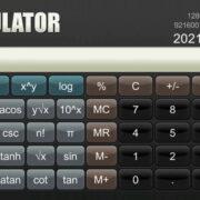 Switch用ソフト『Calculator』が日本でも配信が計画されていることが明らかに!