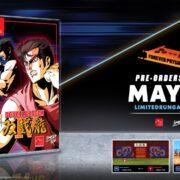 Switch版『DOUBLE DRAGON IV』と『Double Dragon Neon』のパッケージ版が海外向けとしてLimited Run Gamesから発売決定!