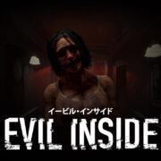 Switch用ソフト『Evil Inside』が2021年6月3日に配信決定!