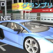 Switch用ソフト『Grand Prix Racing (グランプリレース)』が2021年5月13日に配信決定!