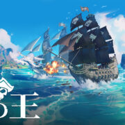 Switch版『King of Seas – 海の王』が国内向けとして2021年5月25日から配信開始!体験版も利用可能