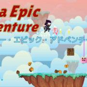 Switch用ソフト『Ninja Epic Adventure』が国内向けとして2021年5月13日に配信決定!