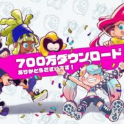 Switch用ソフト『Ninjala (ニンジャラ)』のダウンロード数が700万ダウンロードを突破!