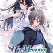 PS4&Switch用ソフト『シンスメモリーズ 星天の下で』の発売日が2021年8月26日に決定!