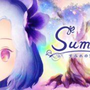 『Sumire すみれの空』の公式ローンチトレーラーが公開!