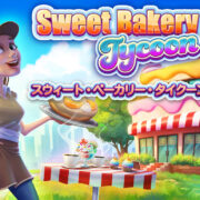 Switch用ソフト『Sweet Bakery Tycoon』が2021年6月3日に配信決定!