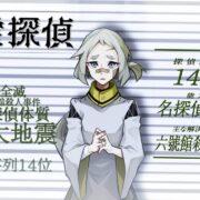 PS4&Switch用ソフト『探偵撲滅』のキャラクタームービー「被虐探偵編」が公開!