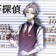PS4&Switch用ソフト『探偵撲滅』のキャラクタームービー「社畜探偵編」が公開!