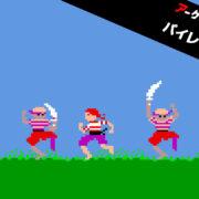 PS4&Switch用ソフト『アーケードアーカイブス パイレートピート』が2021年6月10日から配信開始!