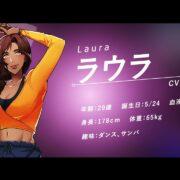 Switch用ソフト『Fit Boxing 2 -リズム&エクササイズ-』のインストラクター紹介「ラウラ(CV.田中敦子)」編が公開!