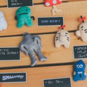 ほぼ日MOTHERプロジェクトよりグミぞく、デヘラー、ランマのウサギ、あるくキノコ、オバケなどの新商品が2021年7月1日より発売決定!