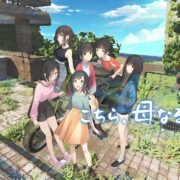 PS4&Switch用ソフト『こちら、母なる星より』のプロモーションムービーが公開!