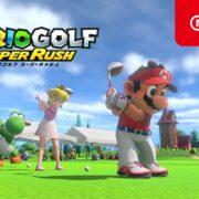 Switch用ソフト『マリオゴルフ スーパーラッシュ』のテレビCM1~3が公開!