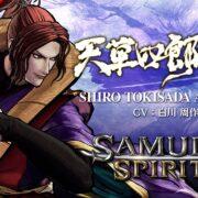 『SAMURAI SPIRITS』の「天草四郎 時貞」紹介トレーラーが2021年6月3日に公開!