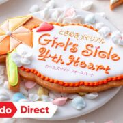 Switch用ソフト『ときめきメモリアル Girl's Side 4th Heart』のNintendo Direct E3 2021 紹介映像が公開!