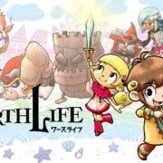 Switch用ソフト『WORTH LIFE (ワースライフ)』が2021年6月24日に配信決定!